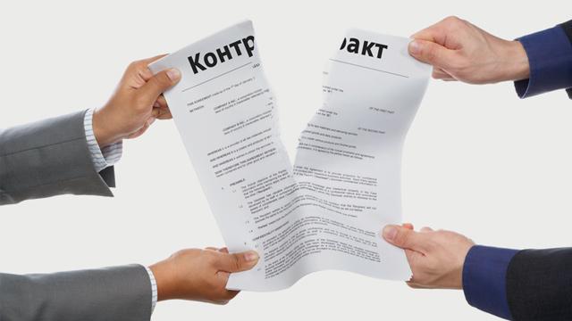 Адвокат по договорным спорам