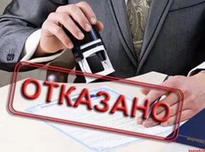 О признании неправомерным решения об отказе в регистрации по месту жительства